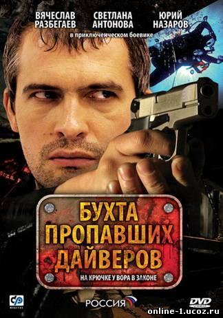 jpeg, Filmi Onlain афиша Russkie 2011 Smotret Online Related
