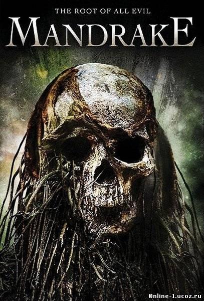 Смотреть бесплатно фильм викинг 18
