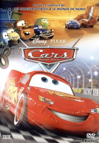 Тачки cars 2006 смотреть онлайн в