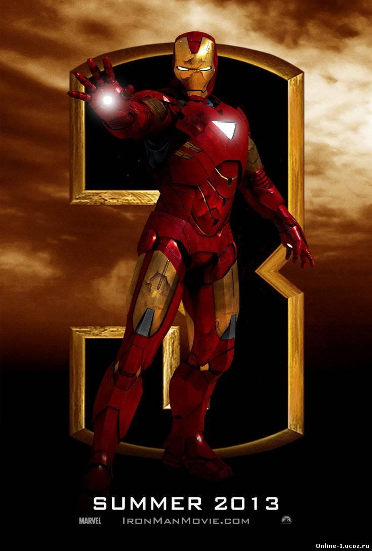 Оригинальное название кинокартины iron