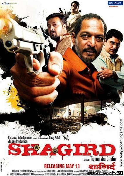 Индийский фильм Полный дом смотреть онлайн бесплатно кино 2010
