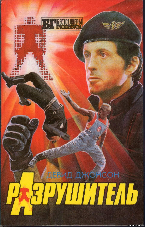 Megahit  online кинотеатр VHS